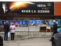 klyazma_01