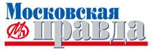 """""""Moskovskaya Pravda"""" Newspaper"""