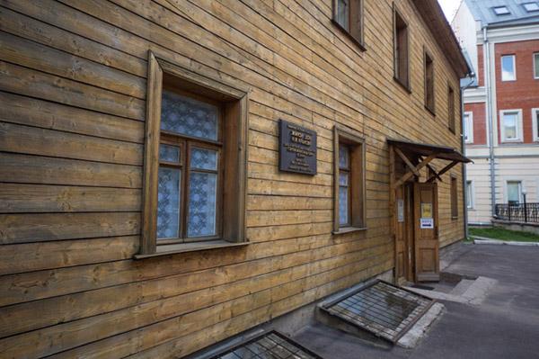 экспозиция музея по адресу