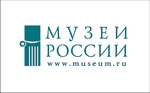 """Russian Museums"" Portal"