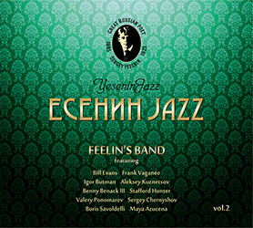 EseninJazz2_small