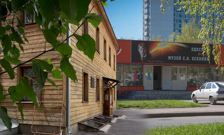 музея С.А. Есенина в Б.